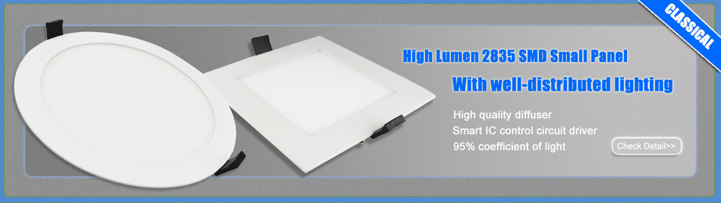 BENGi Banner  Smart LED Panel Light